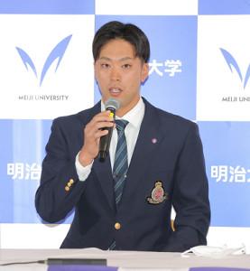 DeNAからドラフト1巡目指名を受け、記者会見する明大・入江大生