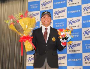 日本ハムから単独1位指名を受けた苫小牧駒大・伊藤大海