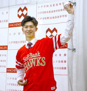 ソフトバンクから育成2位指名を受けた八戸学院大・中道(カメラ・長井 毅)