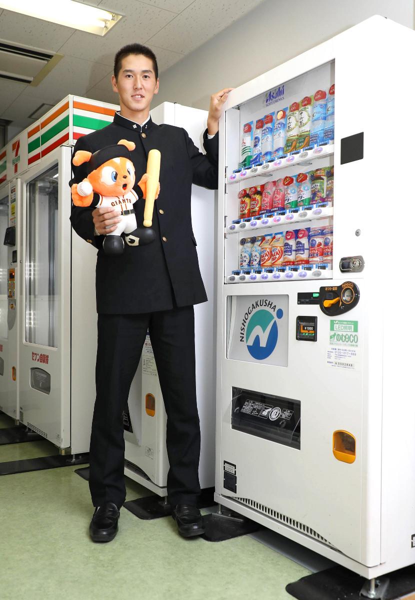 秋広優人の画像 p1_13