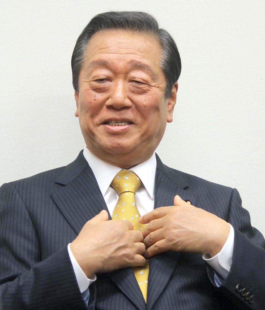 離婚 小沢 一郎