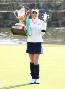 2018年の加賀電子カップで優勝した原英莉花