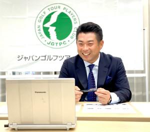 オンラインで記者会見を行った池田(JGTO提供)