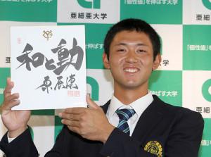 指名あいさつを受けた巨人ドラフト1位平内龍太は原辰徳監督直筆の色紙を手に笑顔を見せる