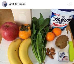 渋野がツアー中の朝、補給するミックスジュースの中身(斎藤トレーナーインスタグラム@golf_fit_japanより)