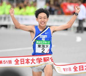 昨年の大会で1着でゴールした東海大・アンカーの名取燎太(2019年11月3日撮影)