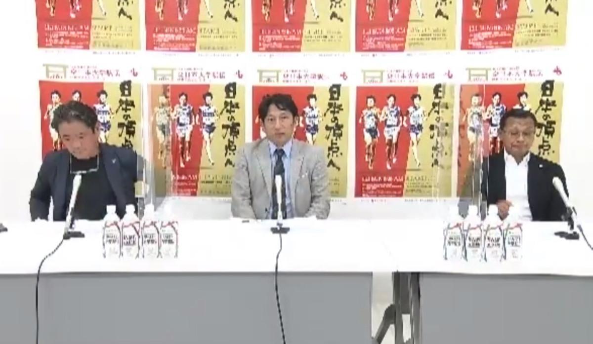 全日本大学駅伝のオンライン会見に出席した(左から)東海大・両角監督、青学大・原監督、駒大・大八木監督
