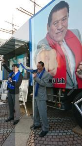 水プラズマの公開実験が成功しダァーの雄叫びをあげるアントニオ猪木氏