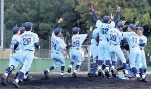 関西ブロック129チームの頂点に立ち喜ぶ滋賀野洲ナイン