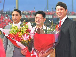 引退セレモニーで黒田博樹氏(左)、新井貴浩氏(右)から花束を贈られた石原慶