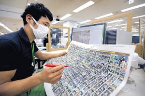 完成間近の巨人・坂本2000安打全打席を掲載した紙面ゲラ