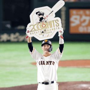 1回2死、二塁打を放ち通算2000安打を達成した坂本は、客席に向かって記念ボードを掲げる(カメラ・中島 傑)