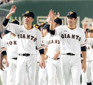 8日、ホーム最終戦を終えてファンに手を振る(手前左から)坂本、菅野ら巨人ナイン