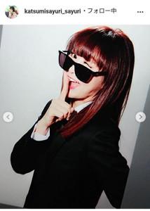 インスタグラムより@katsumisayuri_sayuri