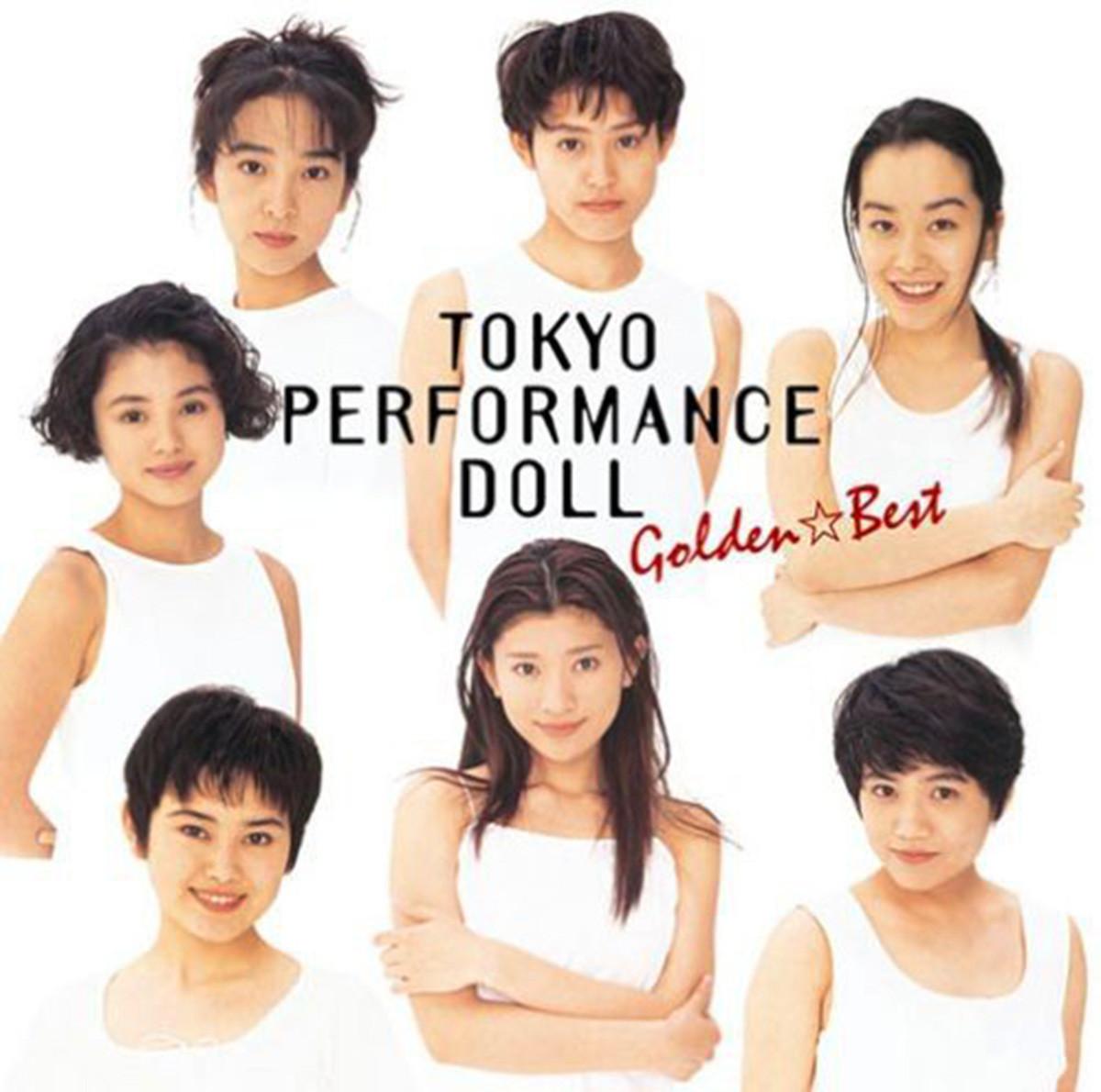 08年に発売されたアルバム「GOLDEN☆BEST」のジャケット写真