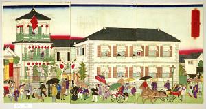 1876年、3代目歌川広重によって描かれた両国薬研堀時代の社屋の錦絵(郵政博物館収蔵)