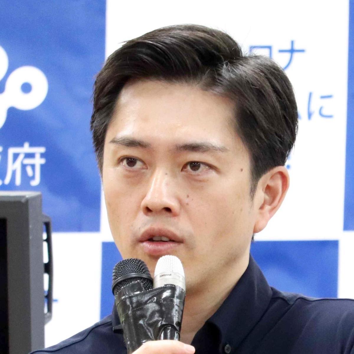 吉村 知事 家族 大阪
