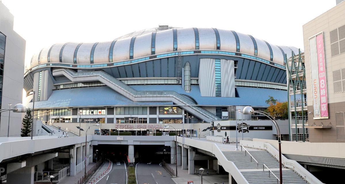 21日から日本シリーズが行われる京セラドーム大阪