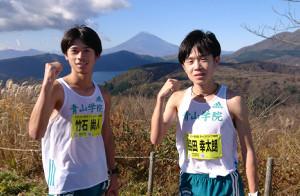箱根駅伝「仮想5区」で好調をアピールした青学大の竹石尚人(左)と脇田幸太朗