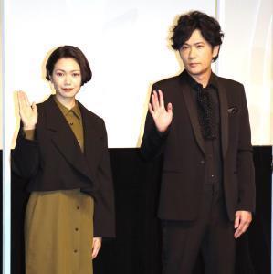 舞台あいさつを行った二階堂ふみ、稲垣吾郎