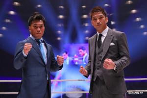 「RIZIN.26」で対戦が決まった太田忍(左)と、所英男(C)RIZIN FF