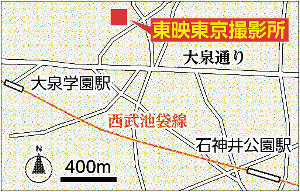 東映東京撮影所地図