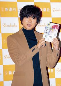 著書を手に笑顔を見せる加藤シゲアキ