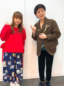 美川憲一アメーバオフィシャルブログ「しぶとく生きる」より美川と中川翔子の2ショット