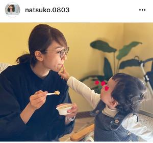 永夏子のインスタグラム(@natsuko.0803)より