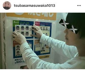 益若つばさのインスタグラム(@tsubasamasuwaka1013)より