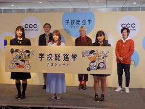 「選択的夫婦別姓について語ろう!」トークショーに出席した、りゅうちぇる(後列中央)