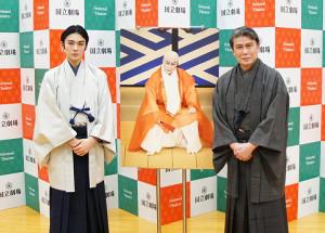 取材会に出席した松本白鸚と市川染五郎(左)