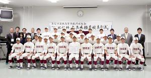 21世紀枠奈良県推薦校に選ばれた畝傍の選手たち