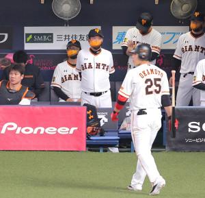 8回1死一塁、岡本(手前)が空振り三振。ベンチで原監督が厳しい表情を浮かべる(カメラ・相川 和寛)