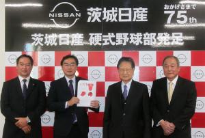 野球部発足を発表した茨城日産の(左から)渡辺等監督、加藤敏彦社長、加藤啓進会長、鈴木雅道部長