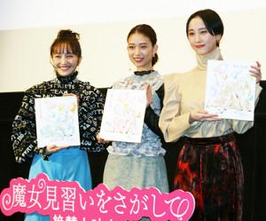 大ヒット御礼舞台あいさつを行った。(左から)百田夏菜子、森川葵、松井玲奈