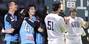 後半28分、家長昭博(中)のゴールをアシストし、抱きついて喜ぶ川崎・三笘薫(左はレアンドロダミアン)【右】1回1死二塁、ソフトバンク・柳田悠岐(右)は逆転2ラン本塁打を放つ