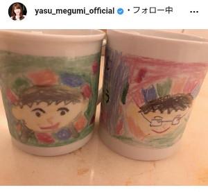 安めぐみのインスタグラムより@yasu_megumi_official