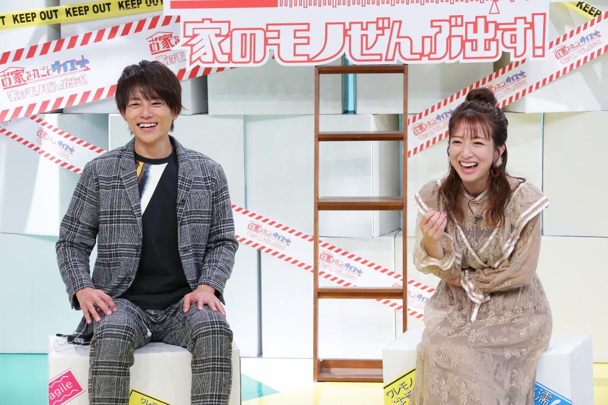 杉浦太陽(左)と辻希美(C)テレビ東京