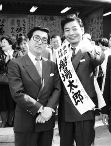1991年3月、大阪市議選に立候補した船場太郎さん(右)。左は応援に駆けつけたチャーリー浜