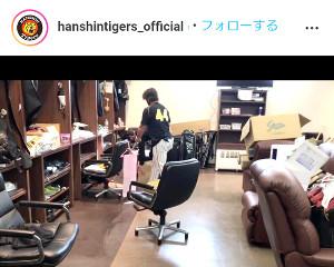 阪神タイガースのインスタグラム(@hanshintigers_official)より