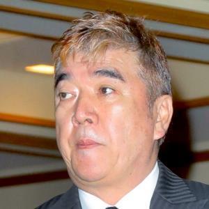 小金沢昇司容疑者