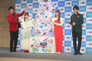 CM発表会で登壇した(左から)古坂大魔王、川栄李奈、生見愛瑠、高野洸