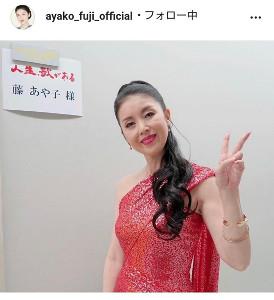 藤あや子のインスタグラムより@ayako_fuji_official