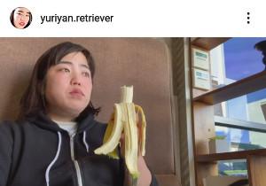 ゆりやんレトリィバァのインスタグラム(@yuriyan.retriever)より