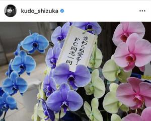 工藤静香のインスタグラム(@kudo_shizuka)より