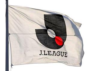 横浜Mは後半3失点の逆転負けでACLから姿を消した