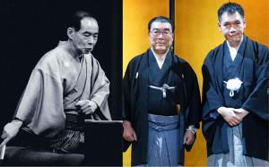 講談界をけん引する神田伯山(右)と師匠の神田松鯉(中央、左は伯山の大師匠になる2代目・神田山陽)