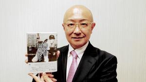「無名の開幕投手」を出版した佐藤啓さん