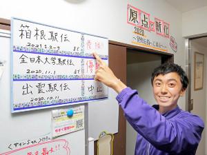 大学生活最後の大会となる箱根での優勝を誓った駒大・小林歩(カメラ・泉 貫太)